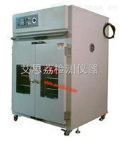 高溫燒機老化實驗房 高低溫老化試驗箱