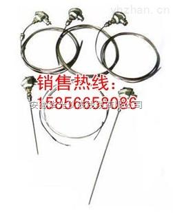 六盘四线水铠装热电阻#两线制铠装热电阻接线图#三线制铠装热电阻