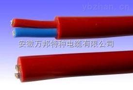 耐热硅橡胶软电缆