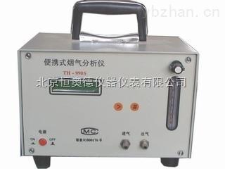 WH1-TH-990-智能烟气分析仪