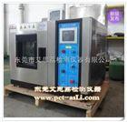 瑞金高温恒温试验箱专业厂家,质量安全可靠