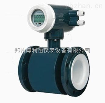 河南流量计厂家直销西尼尔SINIER标准型SE11电磁流量计