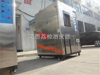 高低温交变湿热试验箱专业厂家非标定制 值得信赖