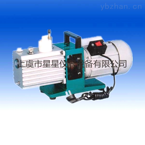 2XZ-8型直聯旋片式真空泵 供應商 注意事項 產品結構
