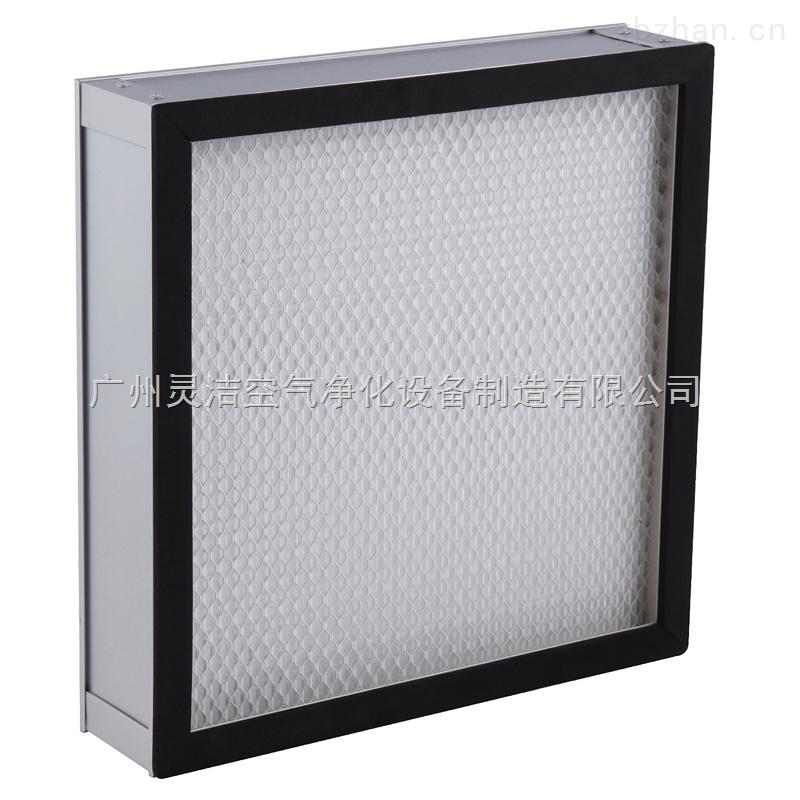 无隔板高效空气过滤器生产厂家