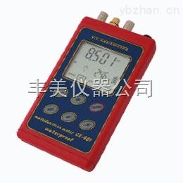 进口便携式多功能水质分析仪