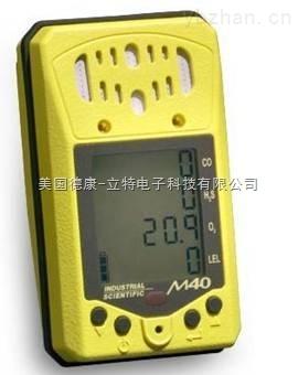 便携式四合一气体检测仪M40