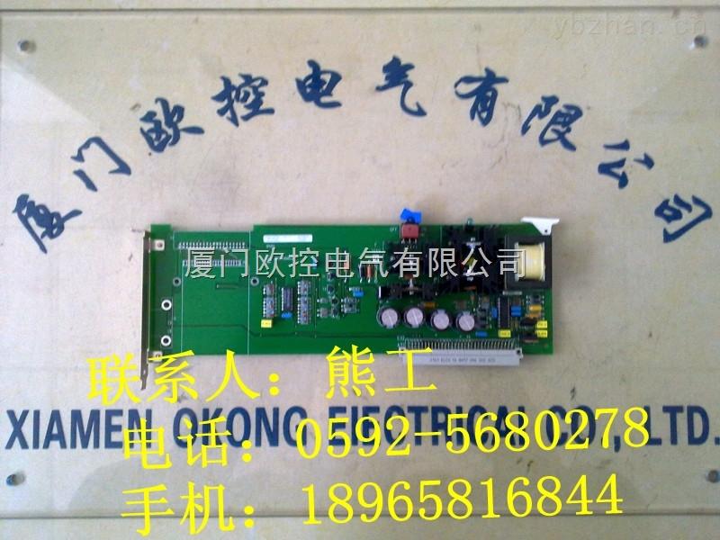 A06B-6117-H209特价