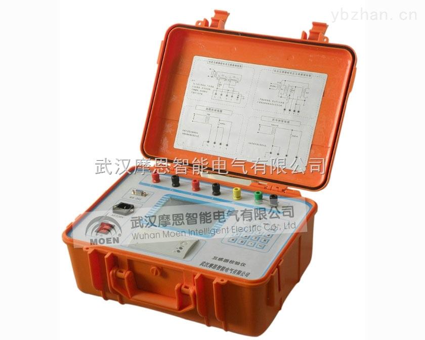 MEHG-C-摩恩MEHG-C智能型电流互感器校验仪