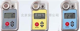 便攜式單一氣體檢測報警儀