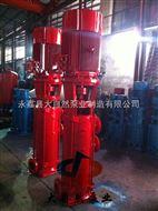 供应XBD4.5/1.8-32LG强自吸消防泵