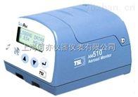 美国TSI AM510防爆型数字式测尘仪