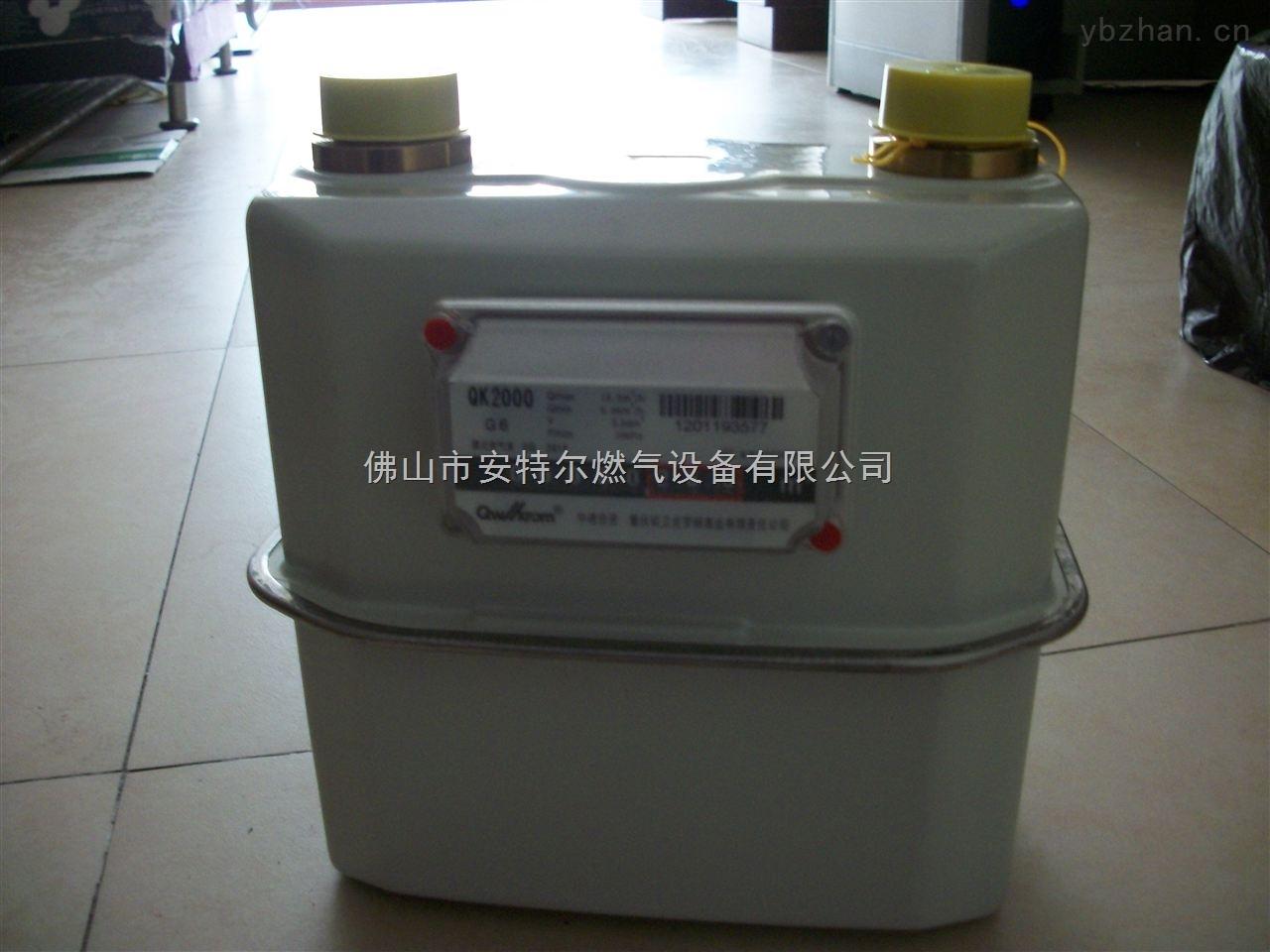 -膜式燃氣表10立方G6皮膜表