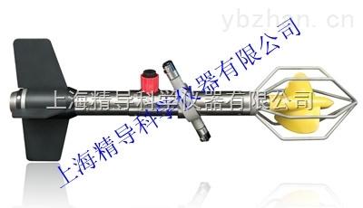 Model 106直读自容水流仪/海流计仪/验流计仪/流速流向测量仪