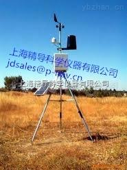 WS-16模块化气象站