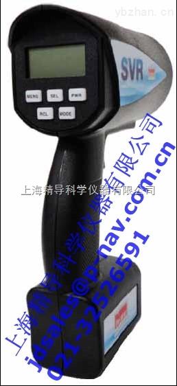德卡托SVR电波流速仪(雷达枪)