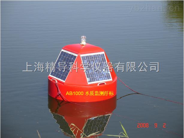 水质浮标/水质剖面浮标/水质自动监测浮标/环境水质自动监测浮标