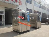 温度试验箱 快速温度变化试验机