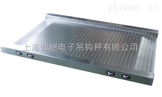 0.6T 0.8×0.8超低单层不锈钢地磅 手推车专用小地磅