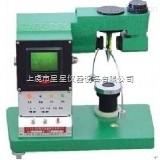 FG-3(光电)土壤液塑限测定仪 低价促销 好口碑 产品结构