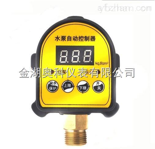 水泵壓力開關控制器-產品報價-金湖奧科儀表有限公司