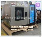 复合材料高低温振动综合试验箱原理