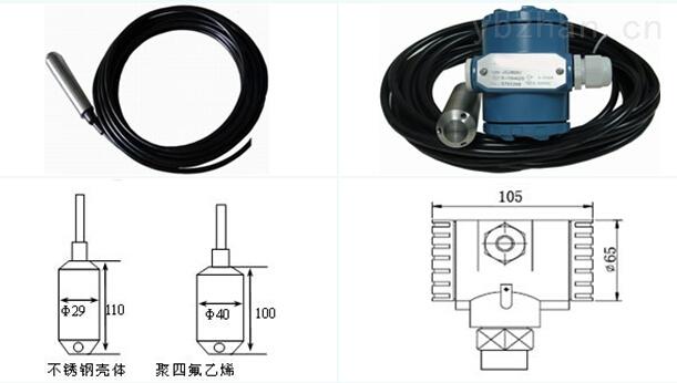 JCJ800I 投入式液位传感器
