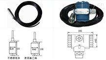 JCJ800I 投入式液位傳感器