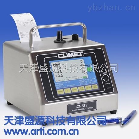 美国CLIMET CI-750t空气粒子计数器