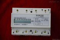 三相导轨式电度表 带485通讯功能 预付费插卡式电能表液晶显示