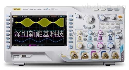 DS2000系列数字示波器