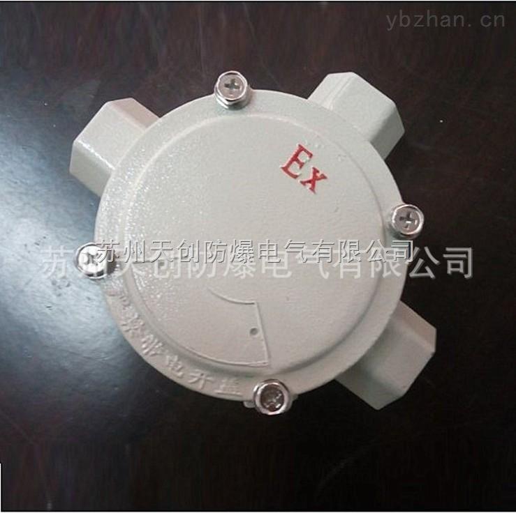 仪表盒 电力变压器透明防护罩