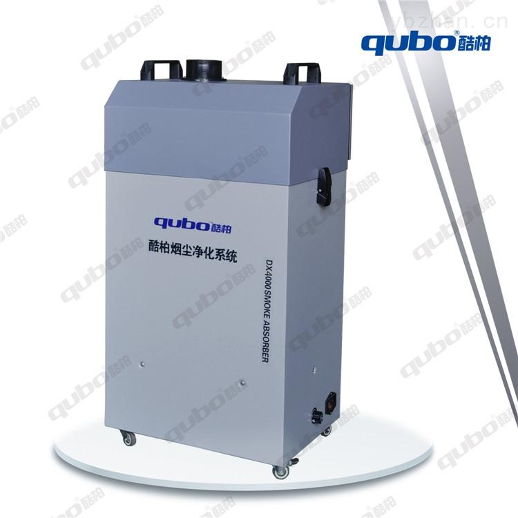 激光产生的烟尘用酷柏净化器设备净化