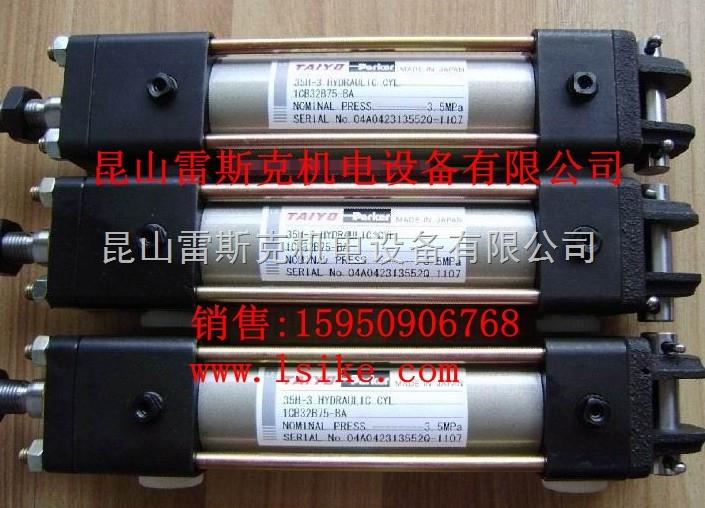 TAIYO太阳铁工、TAIYO气动/液压元件