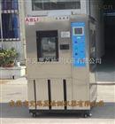熱循環濕凍濕熱試驗箱