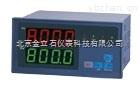 XMD系列智能双回路数字显示控制仪表