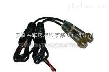 szcb-01磁电式转速传感器
