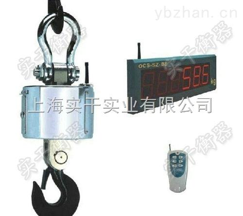 電子吊秤-1噸電子吊秤價格