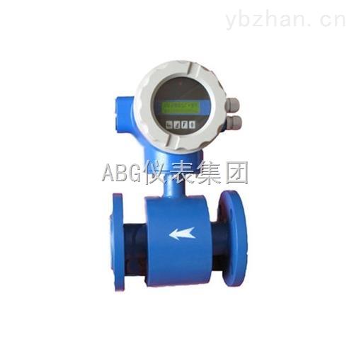 ABG--自來水流量計