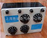 實驗室ZX54直流電阻箱