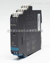 供应交流电压变送器