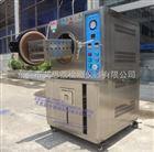 江蘇電磁性材料/蒸汽高壓加速老化機/使用說明