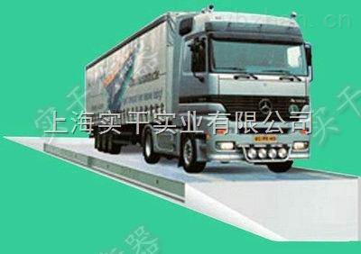 汽车衡-150T汽车衡厂家