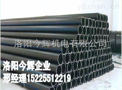 pe管规格型号|洛阳聚乙烯塑料管厂家