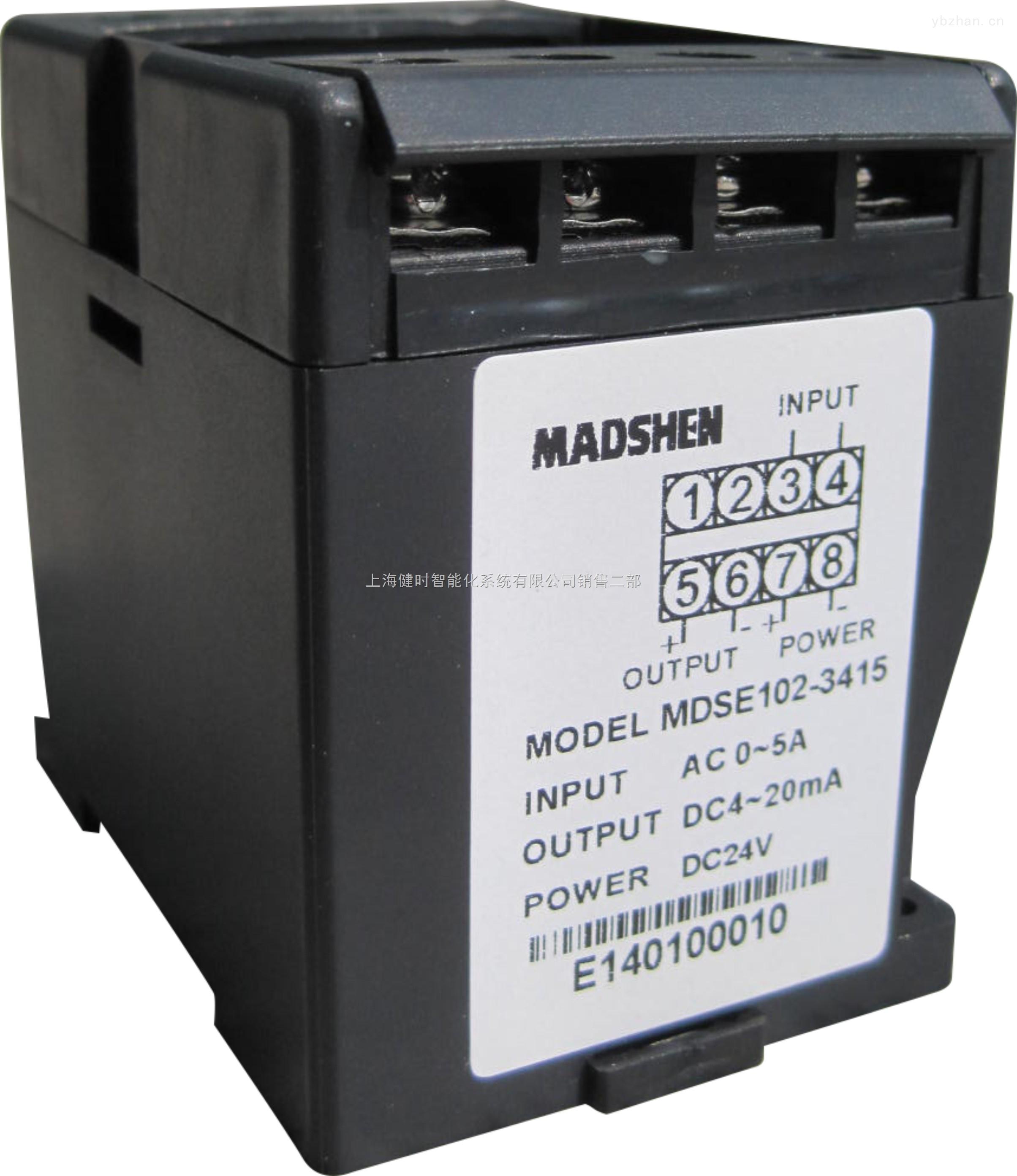 MDSE105系列直流电流变送器