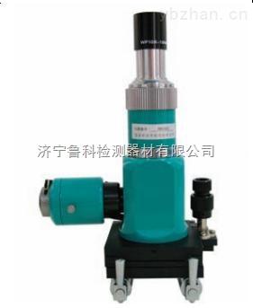 XH-500-XH-500現場金相顯微鏡