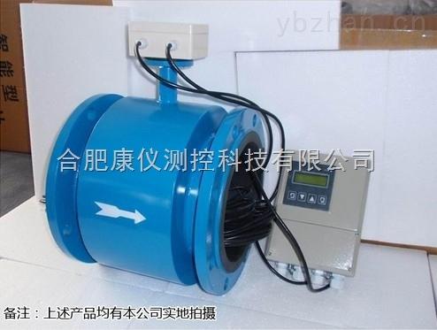 測水電磁流量計  測水流量*電磁流量計