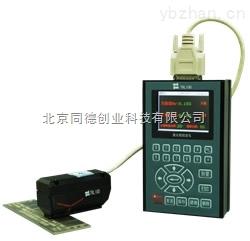 激光粗糙度测量仪/激光粗糙度检测仪/激光粗糙度仪