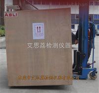 高低温试验机可以模拟高海拔地区和高空环境