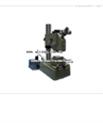 數碼光切法顯微鏡測
